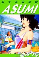Mangas - Asumi