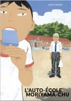 manga - Auto-école Moriyama-chû (l')