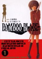 Bamboo Blade vo