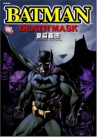 Batman - Death Mask vo