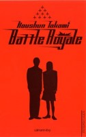 mangas - Battle royale - Roman