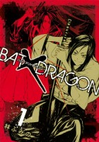 mangas - Bat x Dragon vo