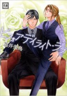 mangas - Before Daylight Love vo
