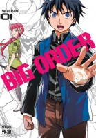 Manga - Manhwa - Big order