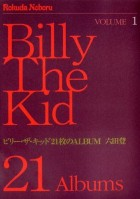 mangas - Billy the Kid 21-mai no Album vo