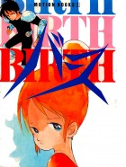 Mangas - Birth Planet Busters