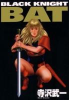 manga - The Black Knight BAT