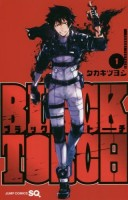 mangas - Black Torch vo