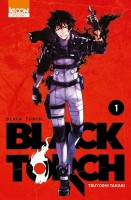 Manga - Black Torch