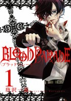 mangas - Blood Parade vo