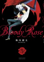 Bloody Rose vo