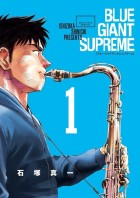 mangas - Blue Giant Supreme vo
