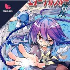 Mangas - Blue seven (Provisoire)