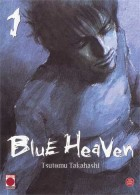 mangas - Blue Heaven