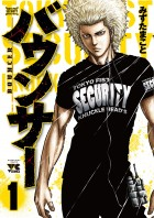 mangas - Bouncer vo
