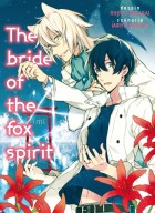 mangas - The Bride of the fox spirit