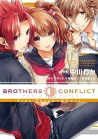Brothers Conflict feat. Yusuke & Futo vo