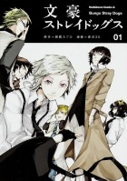 Manga - Bungô Stray Dogs vo
