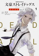 Bungô Stray Dogs - Dead Apple vo