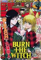 manga - Burn The Witch