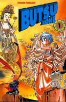 mangas - Butsu zone