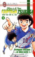 manga - Captain Tsubasa - World youth