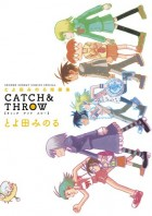 mangas - Minoru Toyoda - Tanpenshû - Catch & Throw vo