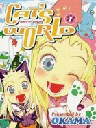 Manga - Manhwa - Cat's world