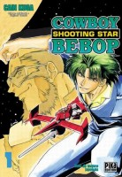 mangas - Cowboy bebop shooting star