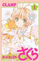 Card Captor Sakura - Clear Card Hen vo
