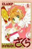 Card Captor Sakura vo