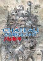 mangas - Chateau ambulant (le) - Artbook