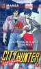 Manga - Manhwa - City Hunter