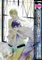 mangas - Cold Light vo