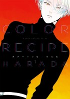 mangas - Color Recipe vo