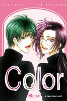 Manga - Manhwa - Color