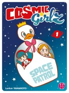 Manga - Manhwa - Cosmic Girlz
