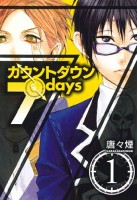mangas - Countdown 7 days vo