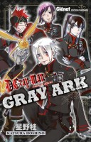 mangas - D.Gray-man Fanbook
