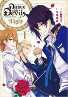 mangas - Dance with Devils - Blight vo