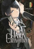 Manga - Manhwa - Dark Grimoire
