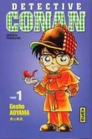mangas - Détective Conan