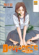 Manga - Manhwa - Deviances