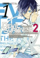mangas - Devil Survivor 2 The Animation vo
