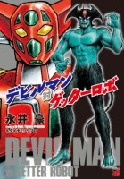 Devilman vs Getter Robot vo