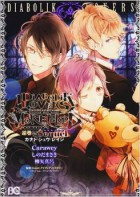 Diabolik Lovers More, Blood - Gyaku Maki-hen Sequel vo