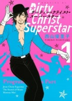 mangas - Dirty christ superstar vo