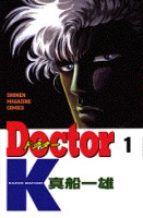 Mangas - Doctor K vo