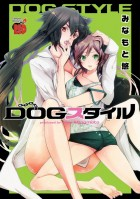 Dog Style - Minamoto You vo