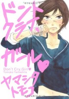 mangas - Don't Cry Girl vo